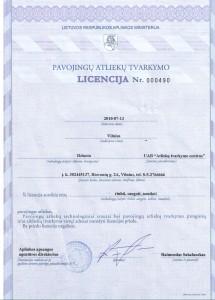 ATC_pavojingu_atlieku_tvarkymo_licencija
